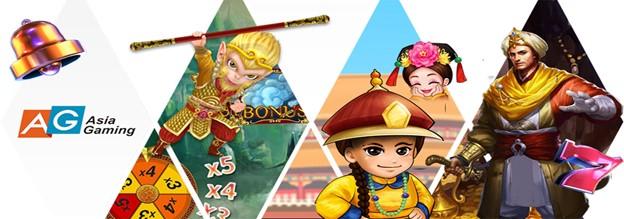 Asia Gaming สล็อตAG