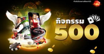 wy88bet-สล็อตเกม-500