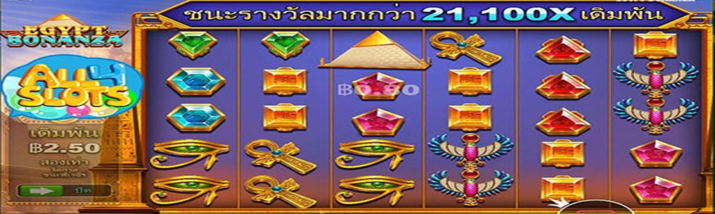 wy88bets-pp-สล็อต-pp-2
